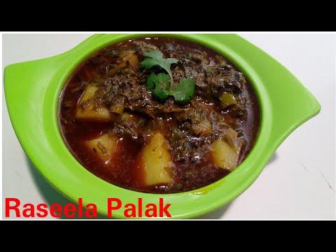 Raseela_Palak__by_Kitchen_with_Rehana