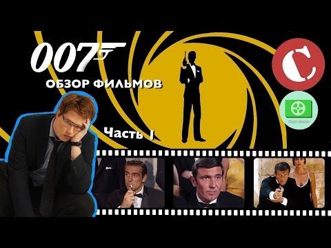 Агент 007 Спектр 2015
