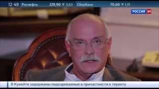 Михалков читает эссе Лимонова