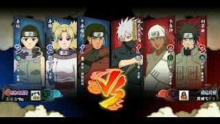 Hashirama senju 1st hokage vs kakashi kamui vs kakuzu ver Naruto mobile androidios