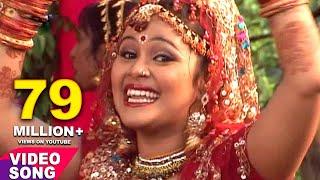 Nimiya Ke Dhadh Maiya - निमिया के डाढ़ मईया - Jai Maa Ambey - Anu Dubey - Bhojpuri Mata Bhajan