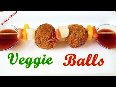 Veggie Balls Recipe in Hindi   Indian Vegetarian Snack   Quick/Easy Party Stater    Veggie Pops
