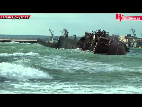 Затопленные корабли в
