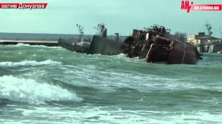 Затоплені кораблі в затоці Донузлав