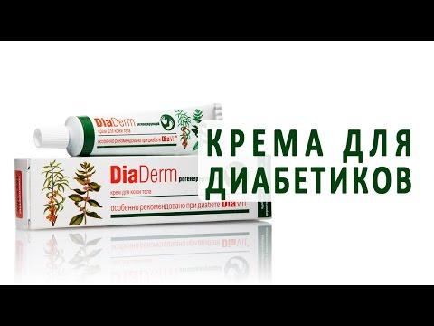 Кремы для ухода за кожей при сахарном диабете