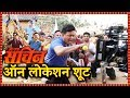 'मी पण सचिन' (Me Pan Sachin) | On Location Song Shoot | Swwapnil Joshi | Upcoming Marathi Movie 2019