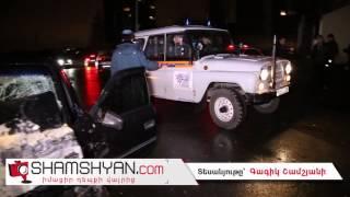 Ողբերգական ավտովթար՝ Երևանում. մայր ու որդի հիվանդանոցում մահացան
