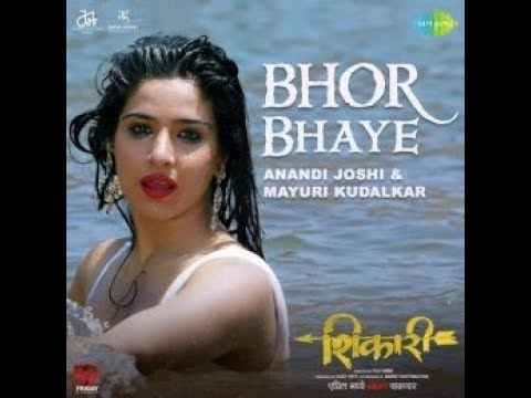 Shikari marathi movie download full hd