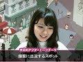 140519 高橋胡桃 Premium アフタートーク の動画、YouTube動画。