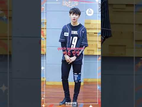 "[ENG SUB] 59""Manual: The Boyz' Sunwoo"
