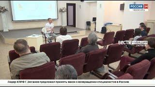 Марафонец из Чувашии, пробежавший через всю Россию, вернулся на родину