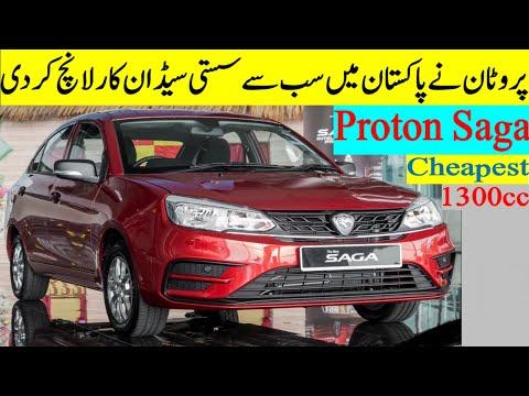 Proton Saga 1300CC Launch In Pakistan | Price & Features | Cheapest Sedan In Pakistan | CarDepth