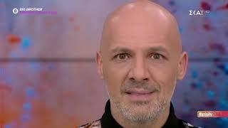 Καλό Μεσημεράκι   Χρυσή Τηλεόραση   12/03/2020