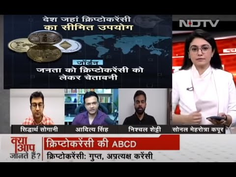 Invited as a panelist on NDTV India to Talk about Cryptocurrencies