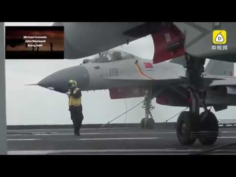 China's Top Gun!
