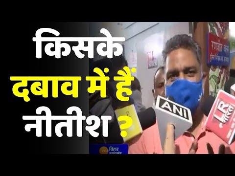 Pappu Yadav Arrested:  पप्पू यादव ने कहा- BJP के प्रेशर में नीतीश जी ने मेरी बलि ले ली