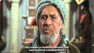 Al-Mukhtar Al-Thaqafi - Part 05/40 - URDU - HD