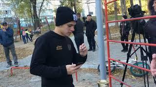 Воркаут баттлы в Хабаровске