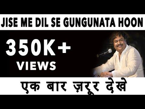 Jise Me Dil Se Gun Gunata Hu | Osman Mir | Morari Bapu | Ghazal