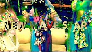 『NEW WAVE STAR』 作詞:ゆるめるモ! 作曲:田家大知 編曲:田家大知...