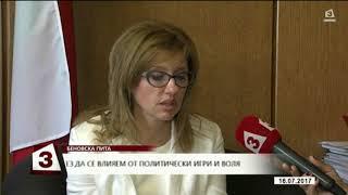 ''Беновска пита'': Гост - градският прокурор на София Емилия Русинова