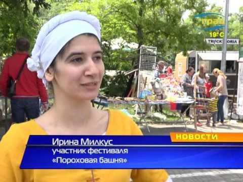 Новости Одессы на телеканале ГРАД: Новости 27.05.2017