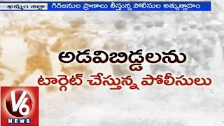 Police Combing in Khammam scares tribal people in agency areas