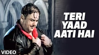 Official Video: Teri Yaad Adnan Sami Super Hit Hindi Album Kisi Din