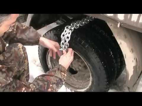 Как сделать самому цепи противоскольжения на грузовик