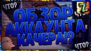 ИГРА С ВАШИХ АККАУНТОВ #13 ДОНАТ В 1700 ГОЛОСОВ
