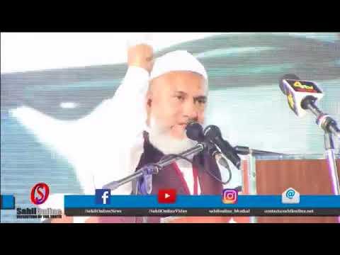 Maulana Abu Talib Rehmani Speech - Jalsa Tahaffuze Shariat wa Islahe Muashira - AIMPB - Hyderabad
