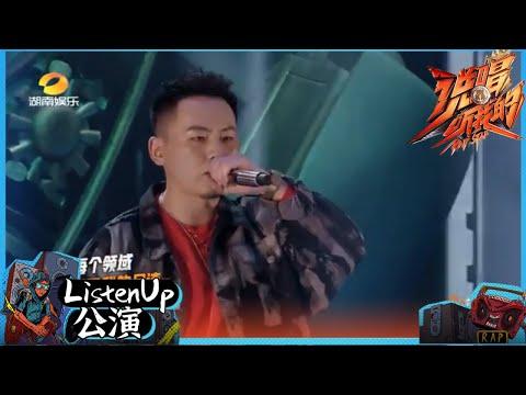 【ListenUp公演】Free-O