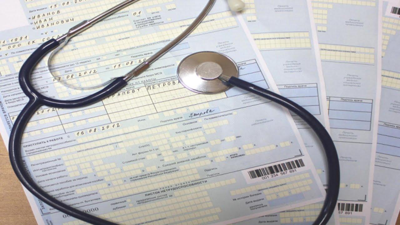 заполнение больничного листа работодателем образец 2015