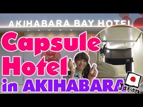 "Ladies only capsule hotel in Akihabara ""AKIHABARA BAY HOTEL"""