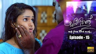Sangeethe | Episode 15 01st March 2019 Thumbnail