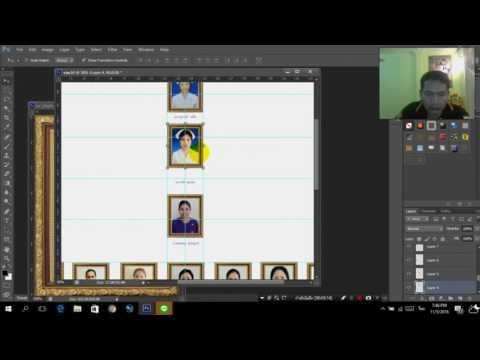 ออกแบบสร้างทำเนียบบุคลากรด้วย  Photoshop CS6