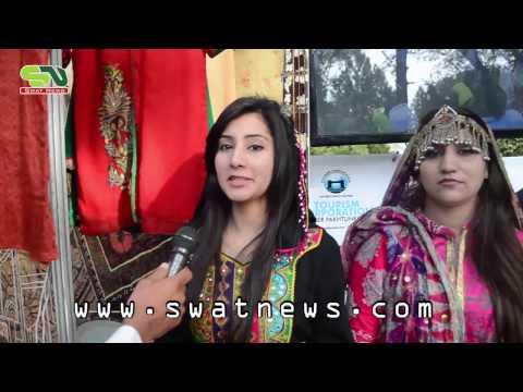 2 Days SWAT EXPO in Serena Hotel  Saidu Sharif Swat