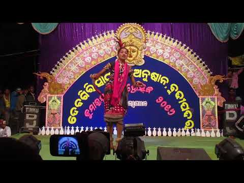 Gada ta gada athara gada || Sambalpuri dance video || preform at DSA Budhipadar