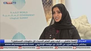 بن بشر: دبي من رواد المدن الذكية