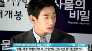 [ystar] jung suk won, 'The secret of things' (정석원 '사랑에 나이는 숫자에 불과해')
