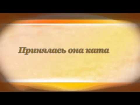 Тихая Сказка. Самуил Маршак