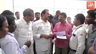 Deputy CM Alla Nani Inaugurated Primary Health Center | Guntur | AP News