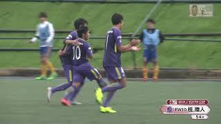 2018年10月27日(土)に行われたJユースカップ 3回戦 広島ユースvs仙台...