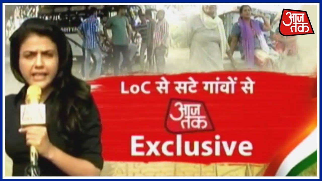 Download Aajtak Reporters Visit Indo-Pak Border, Tensions Keep Rising