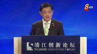 王瑞杰:技术革新为各领域开拓更多可能性 但也带来诸多挑战