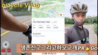 [ 자전거 브이로그 ] 스페셜라이즈 매장 방문 I 김네…