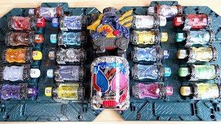 東都編【全ベストマッチ音声確認】フルボトル変身サウンドを全部一気に確認レビュー!仮面ライダービルド