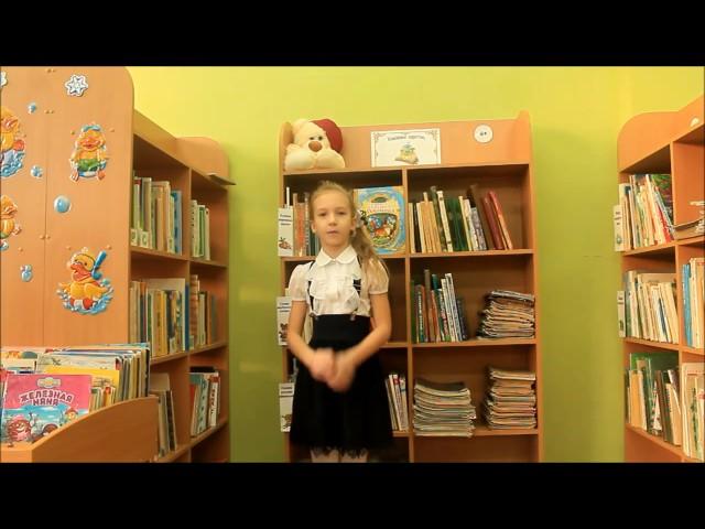 Изображение предпросмотра прочтения – ЕлизаветаОстанина читает произведение «Автобус №26» С.Я.Маршака