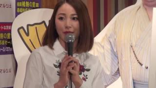 ENJOY!!常陸太田アンバサダーでもある吉川友が、茨城マルシェにて行われ...
