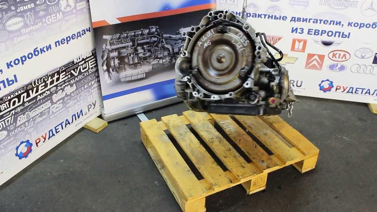 Контрактный бу двигатель Audi 100 2.6.i ABC из Европы - ТЕСТ ОК .